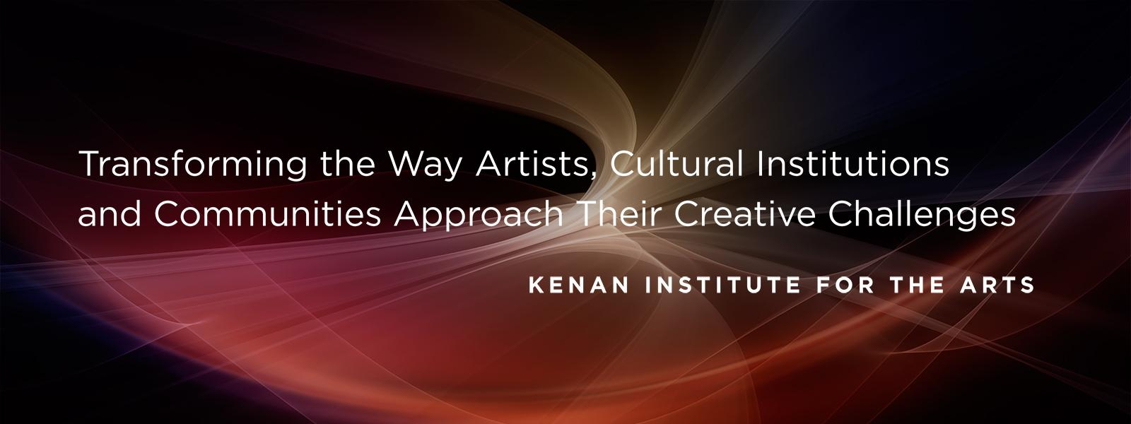 Kenan Institute for the Arts