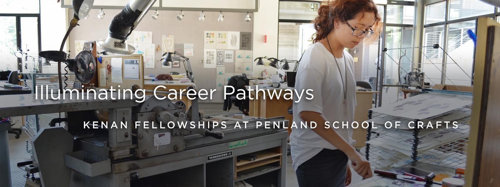 Penland School