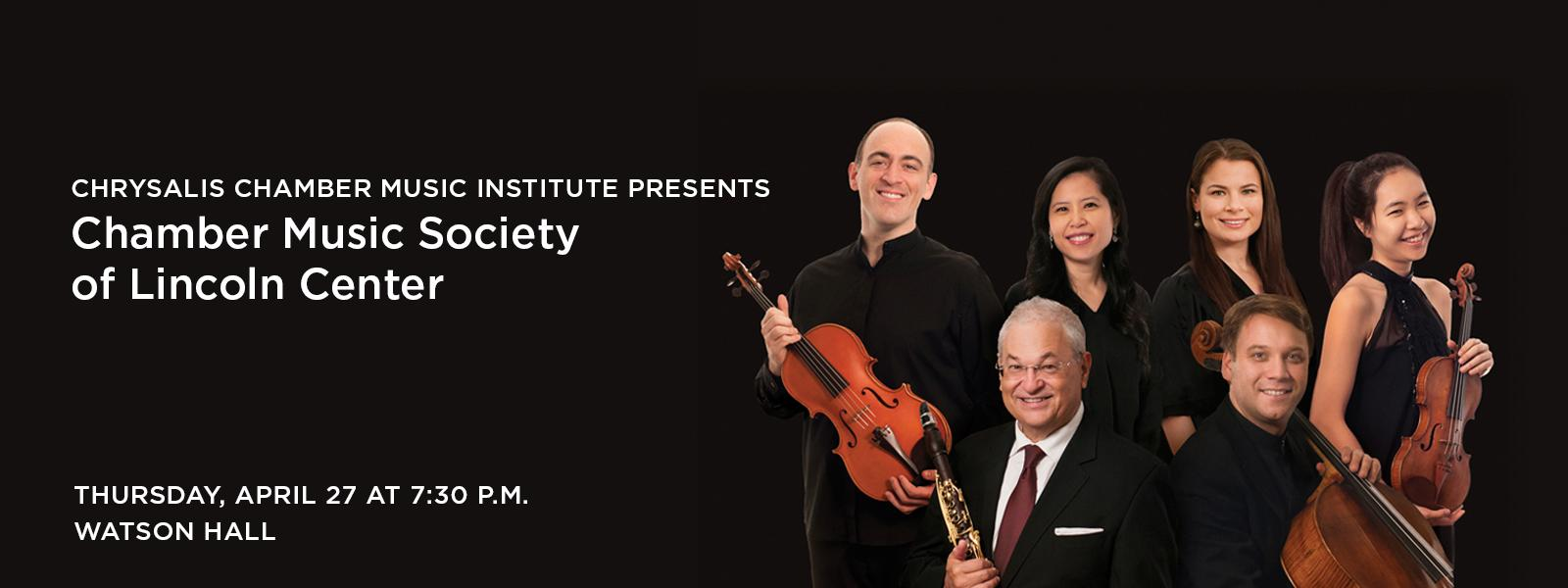 The distinguished Chamber Music Society of Lincoln Center returns to UNCSA with a program of Bartok, Shostakovich and Mozart. >> BUY TICKETS