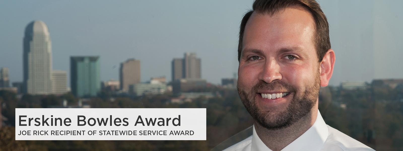Joe Rick receives Erskine Bowles Award