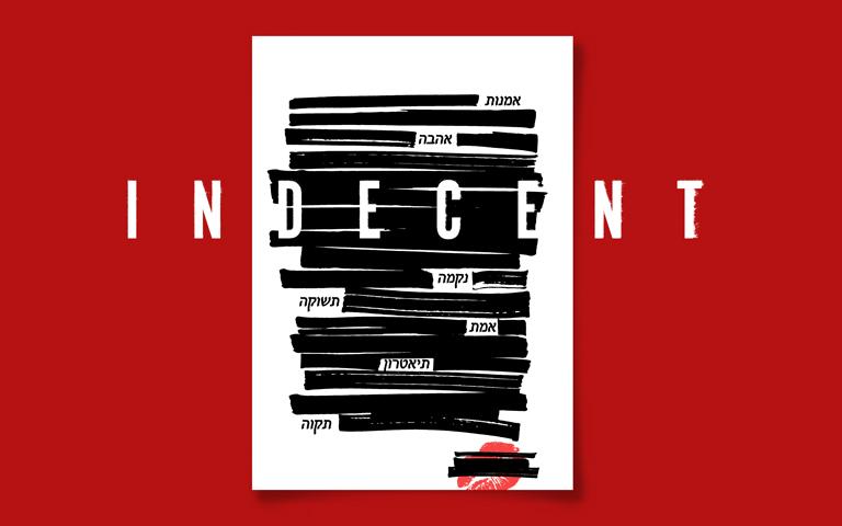 """Indecent"" by Paula Vogel"